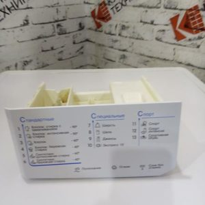 Лоток (порошкоприемник) для стиральной машины Indesitz120