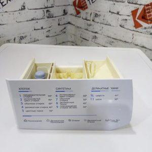 Лоток (порошкоприемник) для стиральной машины Indesit z121