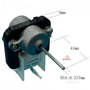 Вентилятор для холодильника LG 4680JB1035G