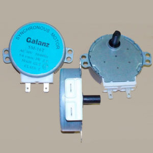 Мотор тарелки для микроволновой печи