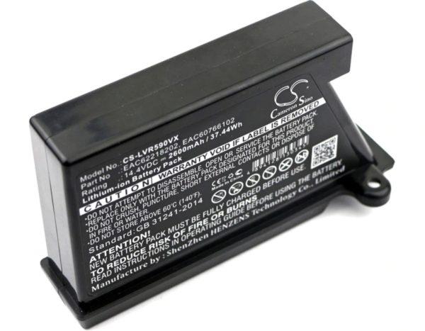 Аккумуляторы (батарейки) для пылесоса LG EAC60766107