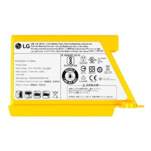 Аккумулятор (батарейки) для пылесоса LG EAC62218205