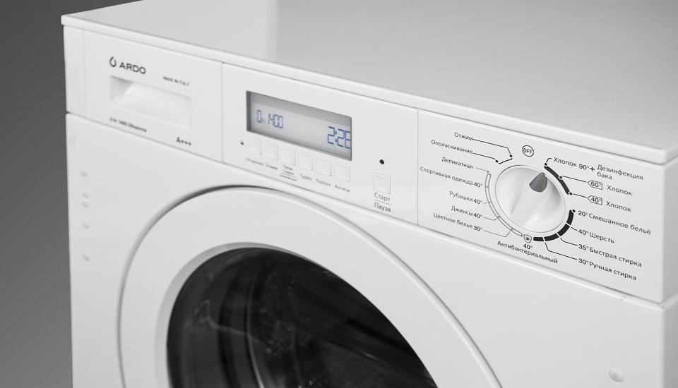 Купить запчасти для стиральных машин Ardo | RS Запчасти