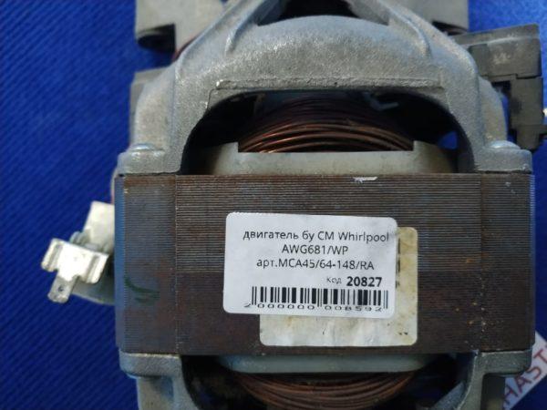 Двигатель (мотор) Б/У для стиральной машины Whirlpool AWG681/WP арт.MCA45/64-148/RA C00498967