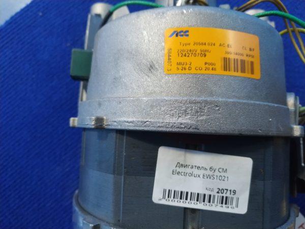 Двигатель (мотор) Б/У для стиральной машины Electrolux EWS1021 1242707089