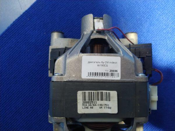 Двигатель (мотор) Б/У для стиральной машины Indesit WT90CSI C00098677