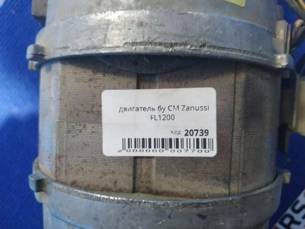 Двигатель (мотор) Б/У для стиральной машины Zanussi FL1200 1243047006