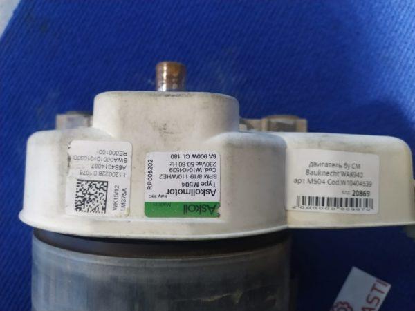 Двигатель (мотор) Б/У для стиральной машины Bauknecht WAK940 арт.M504 Cod.W10404539
