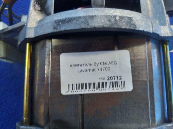 Двигатель (мотор) Б/У для стиральной машины AEG Lav74700 1320799032