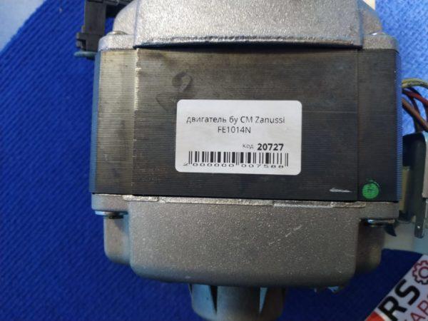 Двигатель (мотор) Б/У для стиральной машины Zanussi FE1014N 1242707048