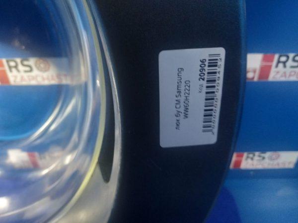 Люк Б/У для стиральной машины Samsung WW60H2220