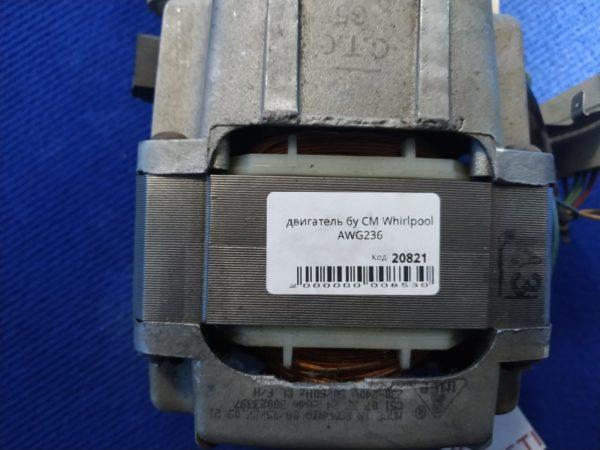 Двигатель (мотор) Б/У для стиральной машины Whirlpool AWG236