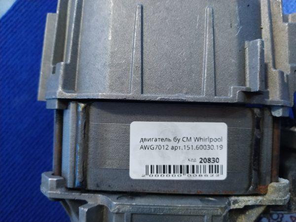 Двигатель (мотор) Б/У для стиральной машины Whirlpool AWG7012 арт.151.60030.19