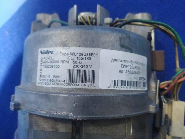Двигатель (мотор) Б/У для стиральной машины Electrolux EWF1262EDU 1552365007