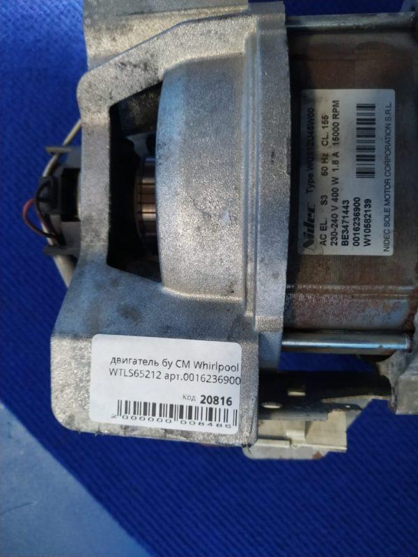 Двигатель (мотор) Б/У для стиральной машины Whirlpool WTLS65212 арт.0016236900