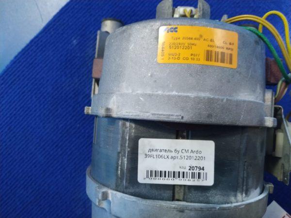 Двигатель (мотор) Б/У для стиральной машины Ardo 39FL106LX 512012201