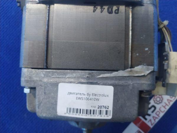 Двигатель (мотор) Б/У для стиральной машины Electrolux EWS106410W 3792674016