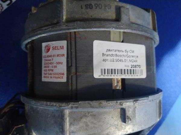 Двигатель (мотор) Б/У для стиральной машины Brandt/Bosch/Gorenje арт.U2.5045.01.M24R