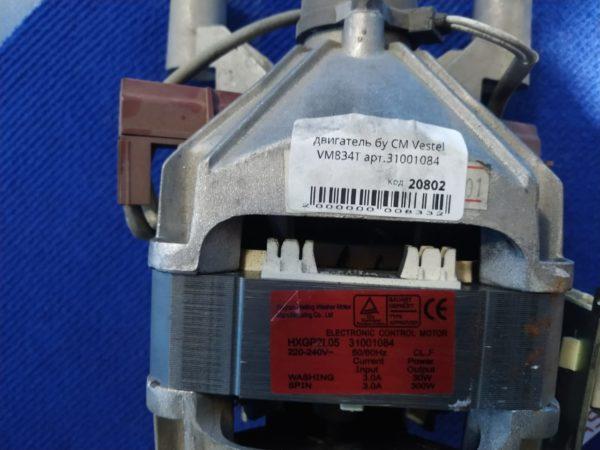 Двигатель (мотор) Б/У для стиральной машины Vestel VM834T арт.31001084