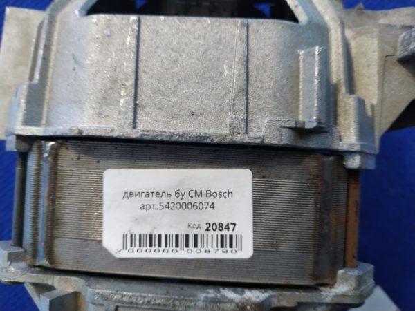 Двигатель (мотор) Б/У для стиральной машины Bosch арт.5420006074