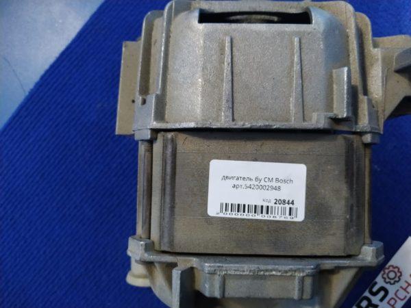 Двигатель (мотор) Б/У для стиральной машины Bosch арт.5420002948
