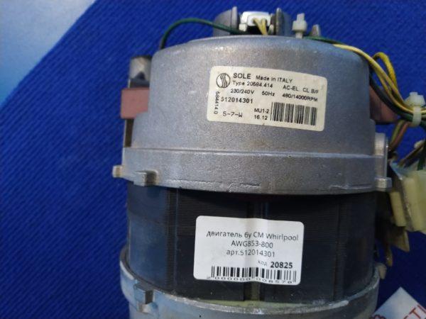 Двигатель (мотор) Б/У для стиральной машины Whirlpool AWG853-800 арт.512014301