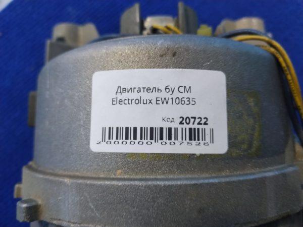 Двигатель (мотор) Б/У для стиральной машины Electrolux EW1063S