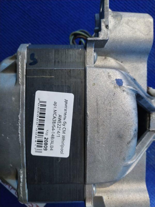 Двигатель (мотор) Б/У для стиральной машины Whirlpool AWE2214/1 арт.MCA38/64-148/ALB4 C00378565