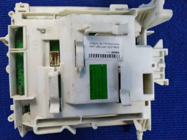 Модуль Б/У для стиральной машины Electrolux EWF1286 cod.132219850