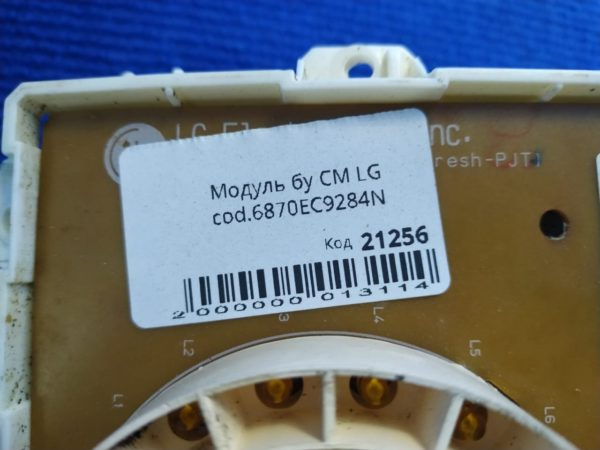Модуль Б/У для стиральной машины LG cod.6870EC9284N
