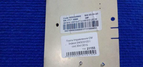 Плата управления Б/У для стиральной машины Indesit EWSC61051 cod.30413016