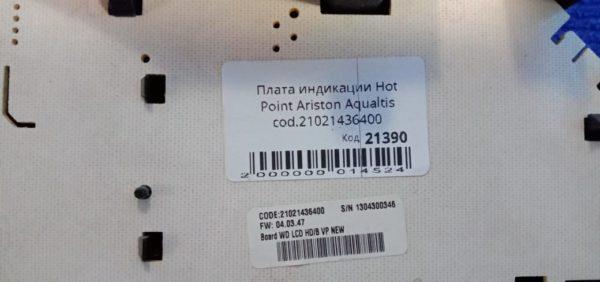 Плата индикации Б/У для стиральной машины Hot Point Ariston Aqualtis cod.21021436400