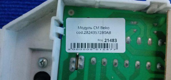 Модуль Б/У для стиральной машины Beko cod.2824357280AB