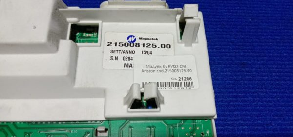 Модуль Б/У EVO2 для стиральной машины INDESIT WISL83 cod.215008125.00 артикул C00254297