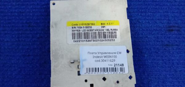 Плата управления Б/У для стиральной машины Indesit WISN100 cod.30411629