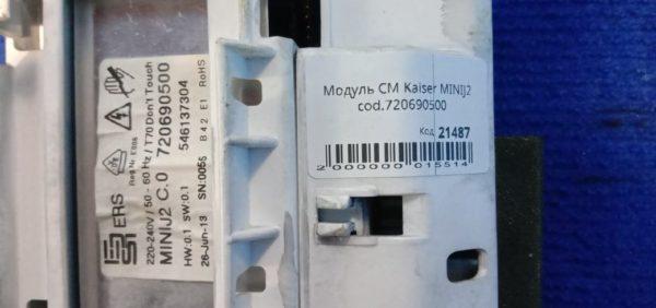 Модуль Б/У для стиральной машины Kaiser MINIJ2 cod.720690500
