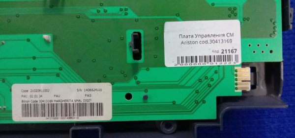 Плата управления Б/У для стиральной машины Ariston cod.30413169