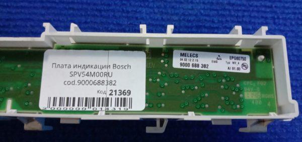 Плата индикации Б/У для стиральной машины Bosch SPV54M00RU cod.9000688382