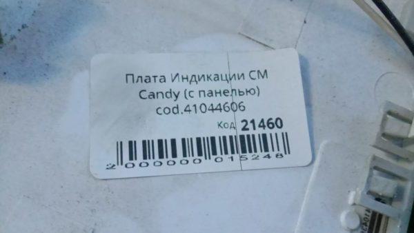 Плата индикации Б/У для стиральной машины Candy (с панелью) cod.41044606