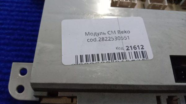 Модуль Б/У для стиральной машины Beko cod.2822530551