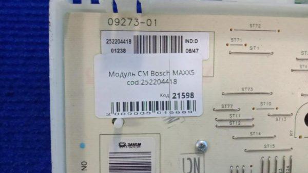 Модуль Б/У для стиральной машины Bosch MAXX5 cod.252204418