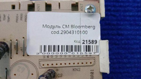 Модуль Б/У для стиральной машины Bloomberg cod.2904310100