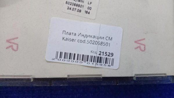 Плата индикации Б/У для стиральной машины Kaiser cod.502068501Платы индикации