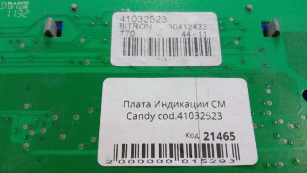 Плата индикации Б/У для стиральной машины Candy cod.41032523