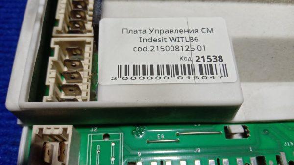 Плата управления Б/У для стиральной машины Indesit WITL86 cod.215008125.01