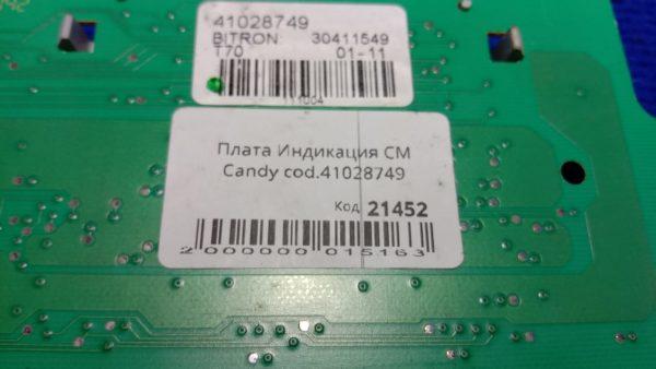 Плата индикации Б/У для стиральной машины Candy cod.41028749