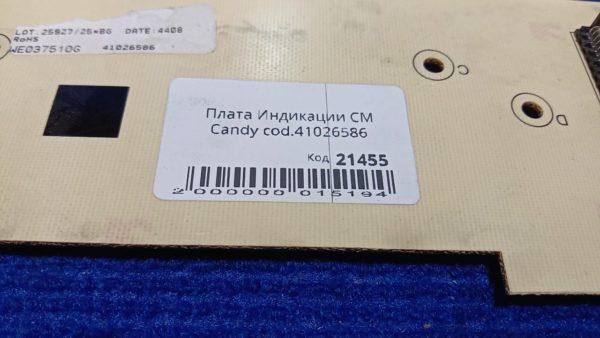 Плата индикации Б/У для стиральной машины Candy cod.41026586