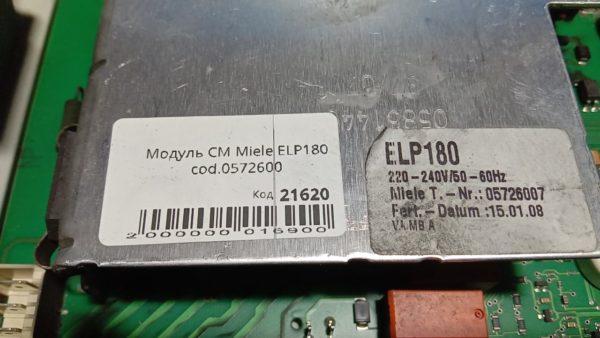 Модуль Б/У для стиральной машины Miele ELP180 cod.0572600
