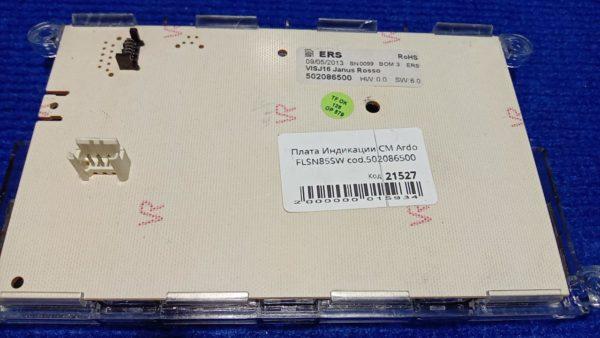 Плата индикации Б/У для стиральной машины Ardo FLSN85SW cod.502086500