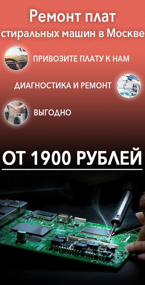 Аккумуляторы (батарейки) для пылесоса AEG 18V 8087979079
